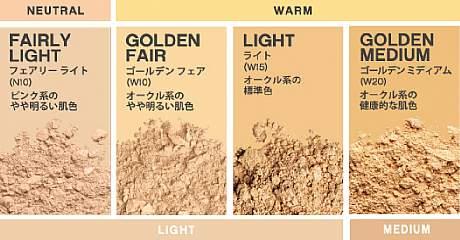 ★フェアリーライト 明るい肌色  ★ライト オークル系の自然な肌色  ★ゴールデンミディアム オークル系の健康的な肌色  ★ミディアムベージュム 濃い目の肌色。 日本人の8割方がライトorフェアリーライトで!!。迷ったらライトを選ぶのがおすすめです。普通よりちょっと明るい方や明るく見せたい方はフェアリーライト。